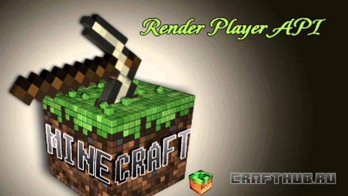 Render Player API