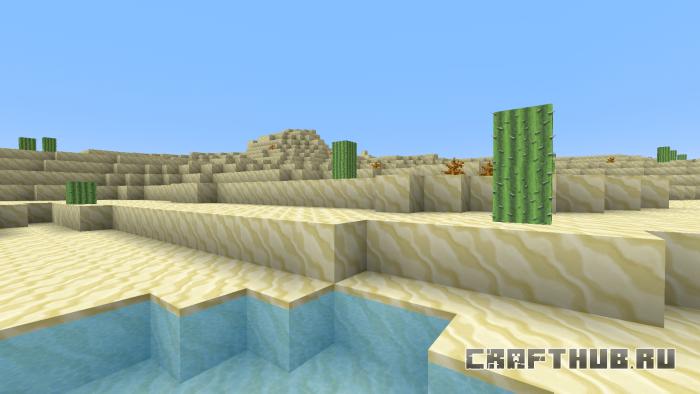 Текстуры Chroma Hills
