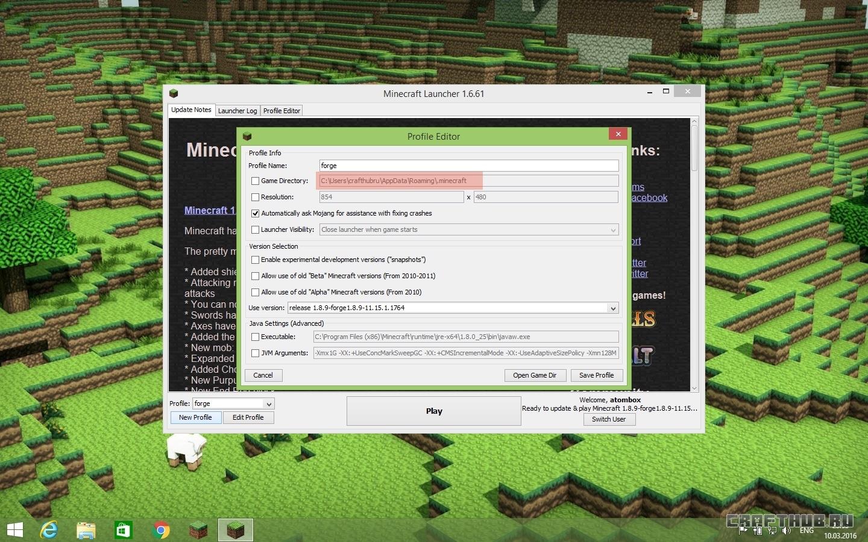 скачать лаунчер майнкрафт с папкой mods
