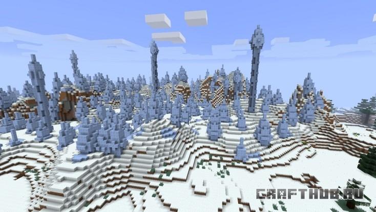 Замороженный живописный пейзаж.