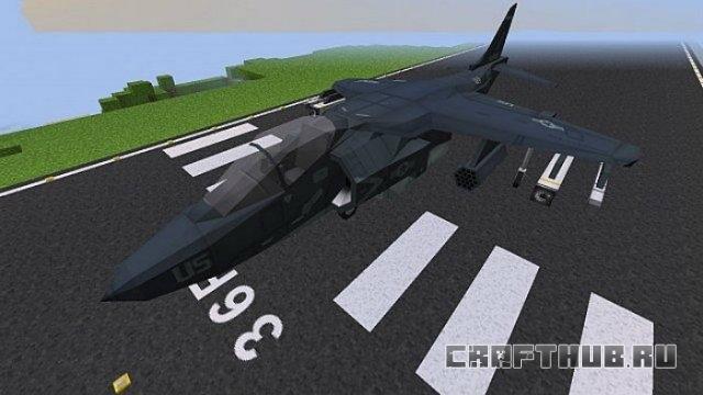 Мод на самолёты MCHeli