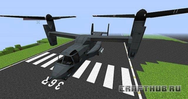 Мод на вертолёты MCHeli
