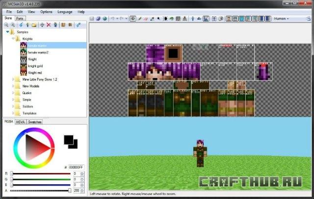 Приложение для Создания скинов в Майнкрафт