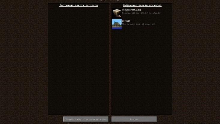 ustanivka-textur-5