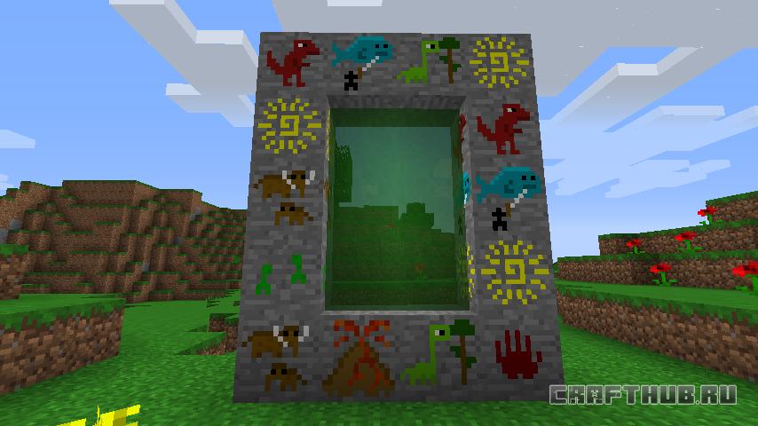скачать мод на Minecraft на динозавров - фото 5