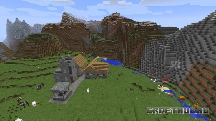 Третья деревня в непосредственной близости от гор.