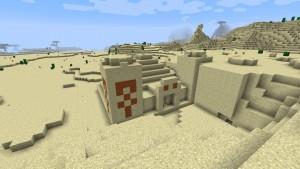 Храм в пустыне, полный добычи.