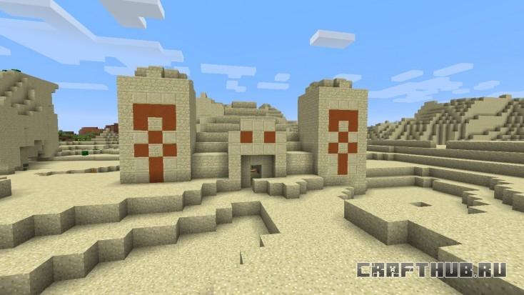 Самый первый храм, один в длинной череде.
