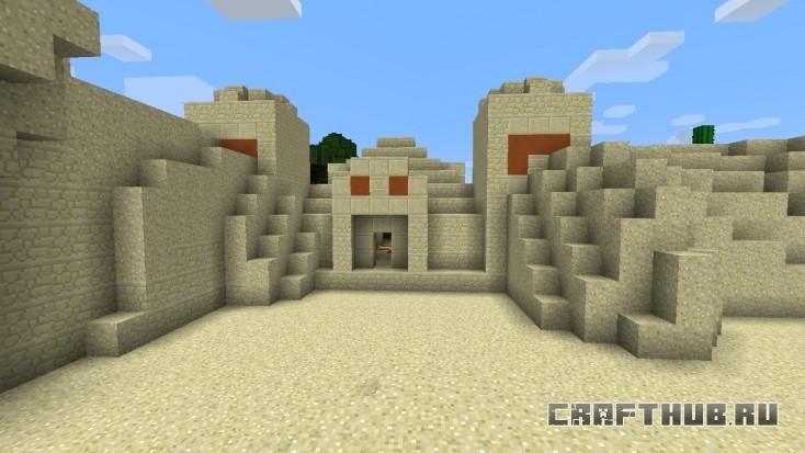 Второй храм в пустыне, ищите сокровища!
