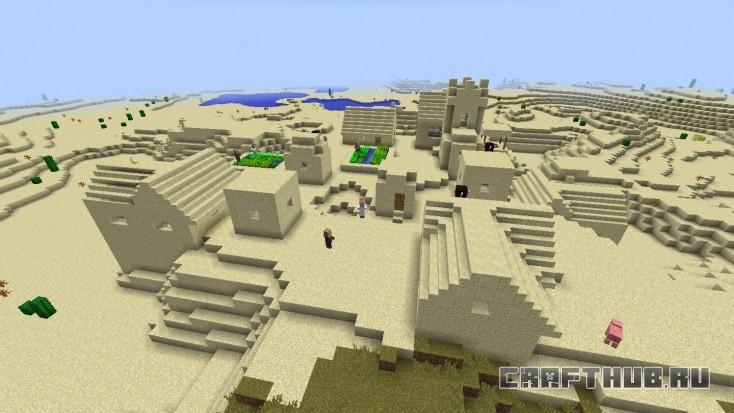 Вторая деревня, всегда приятно найти оазис в пустыне.