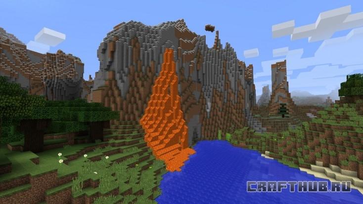 Водопад лавы, правее стоит вторая деревня NPC.