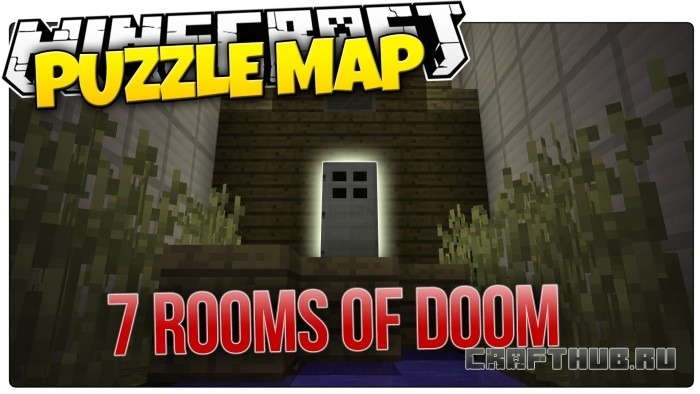 7 Rooms of Doom Puzzle