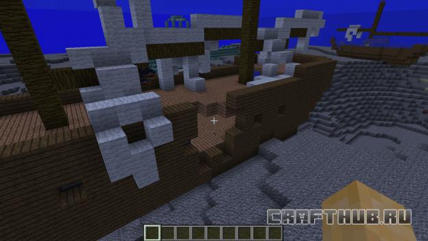 Мод на затонувшие корабли