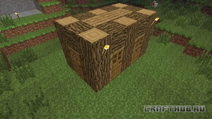 маленький дом в виде шести домов