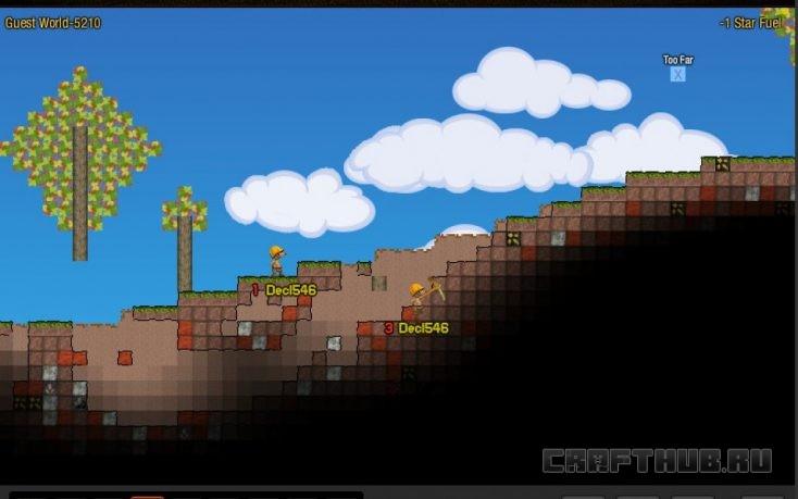 Block Miner