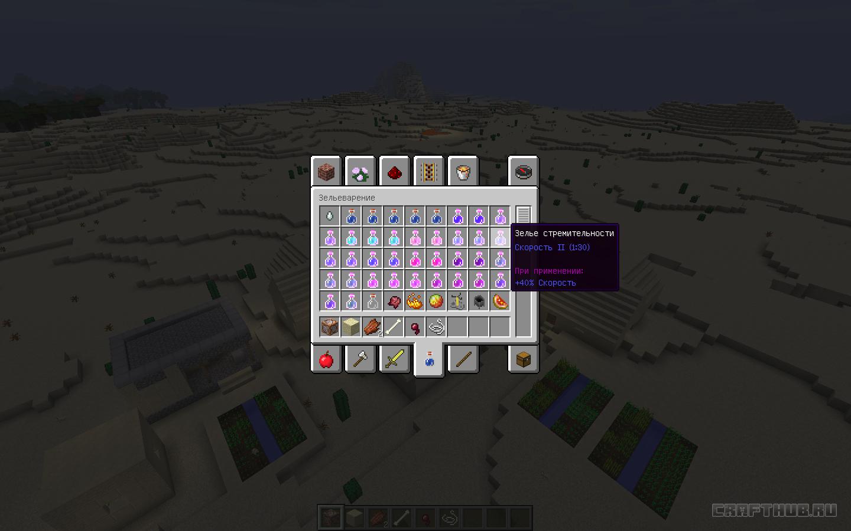 Зельеварение Minecraft Wiki 94