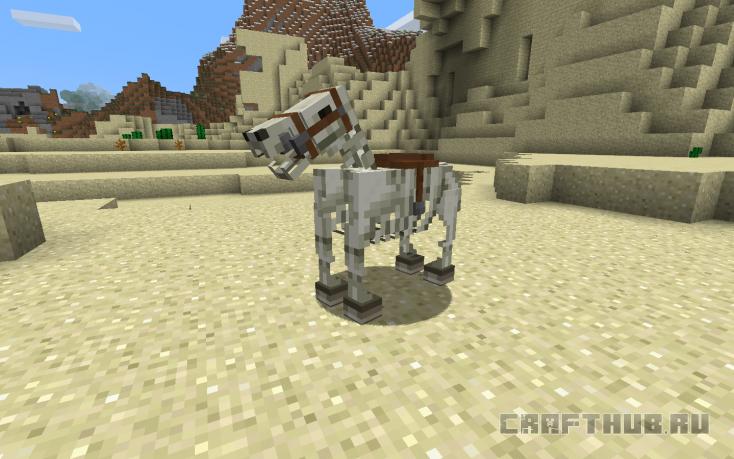 лощадь-скелет