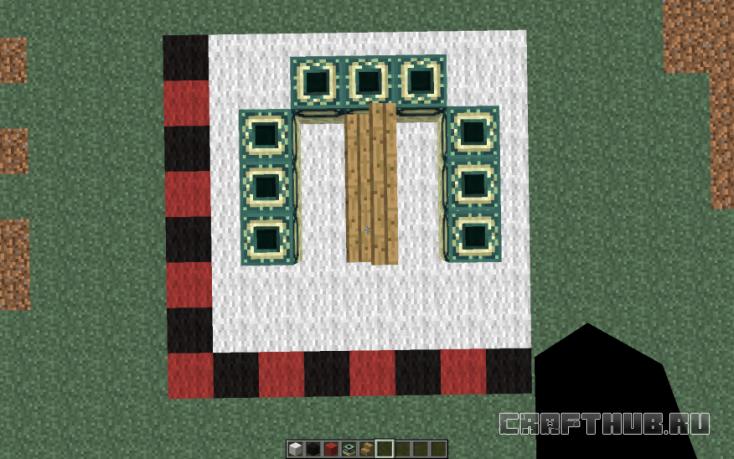 Создайте третью сторону портала Края.